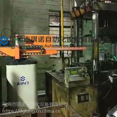 四轴摆臂式冲压机械手 东莞琪诺自动化
