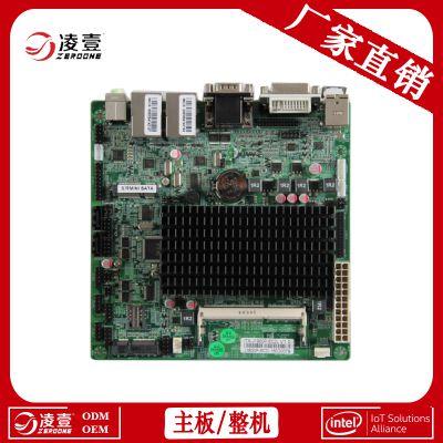 电脑机箱主板 Intel嵌入式系统主板 深圳市电脑主板厂家