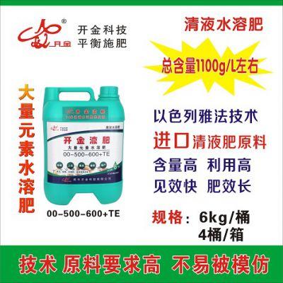 开金磷钾肥浓缩型液体水溶肥 有机水溶肥 果蔬生根抗病增产