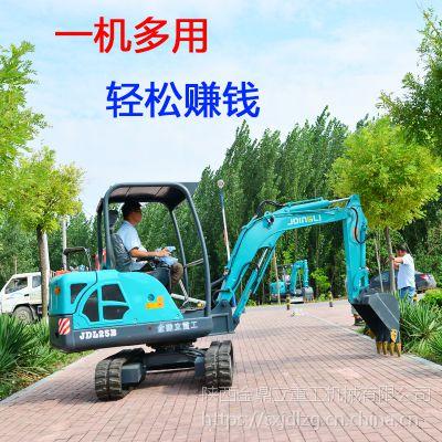 小型土石方工程履带挖掘机 小型液压式挖掘机型号