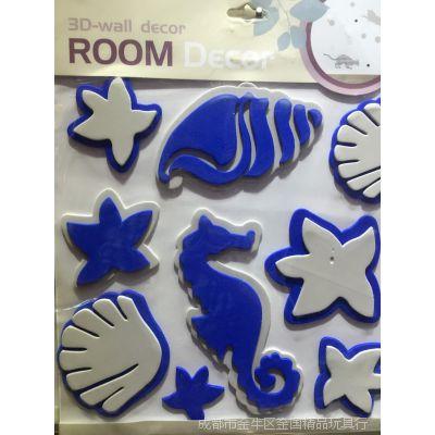 HOM儿童泡沫贴卡通贴房贴成都益智玩具新品正品欧美人体艺术花瓶