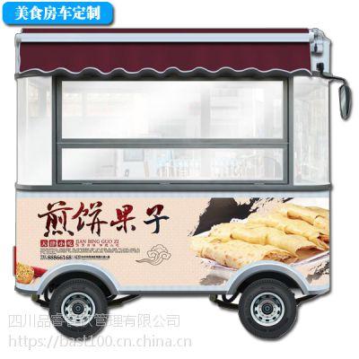 滁州哪里有卖电动小吃车的