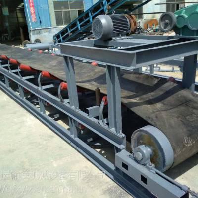 防滑型物料输送机调速式 电动升降货物皮带运输机