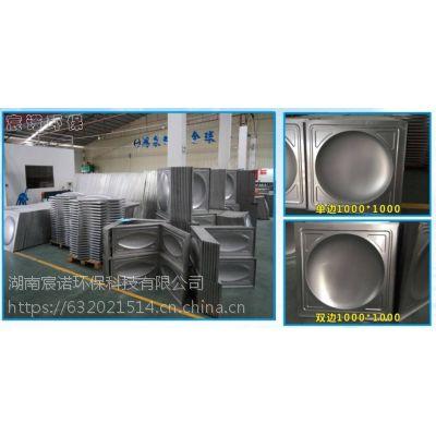 衡阳不锈钢方形组合水箱,责任造就未来