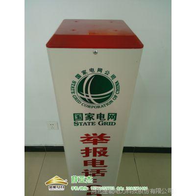 供应东阳地区电力工程玻璃钢材质电缆标志桩厂家