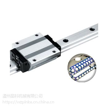 PMI银泰导轨SME15-滚珠链带型直线导轨SME15EA