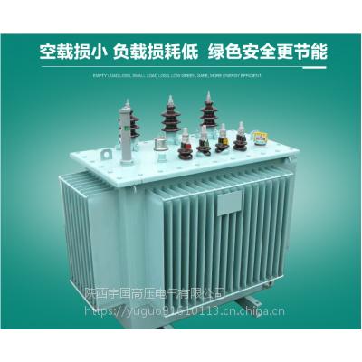 生产S13 10KV 630KVA电力变压器 电力变压器