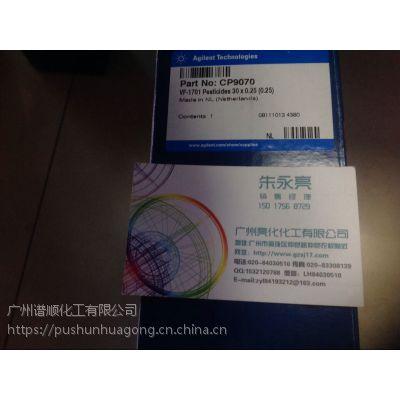 广州亮化化工供应曲格列酮标准品,cas97322-87-7,规格10mg/支,有证书