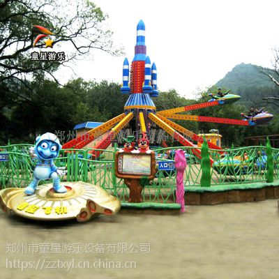 新型游乐园游乐设备价格自控飞机四季经营