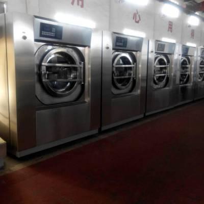 宾馆床单清洗专用洗衣机的价格