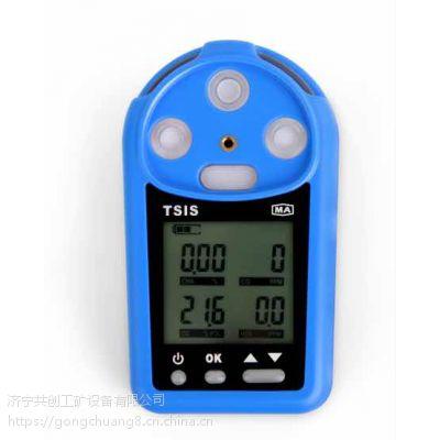 CD4气体检测仪 矿用气体检测仪 煤矿气体检测仪 金属矿检测仪快速