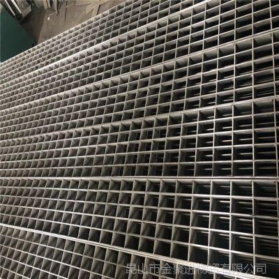 金聚进 不锈钢钢格板 平台 承重型不锈钢钢格栅 加工定制