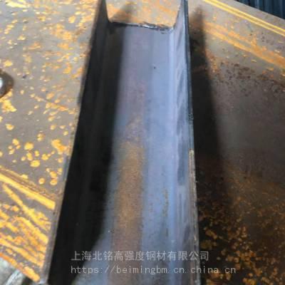 欧标标准EN10025-2 S355ML的槽钢 U240*85*9.5 马钢槽钢代理商