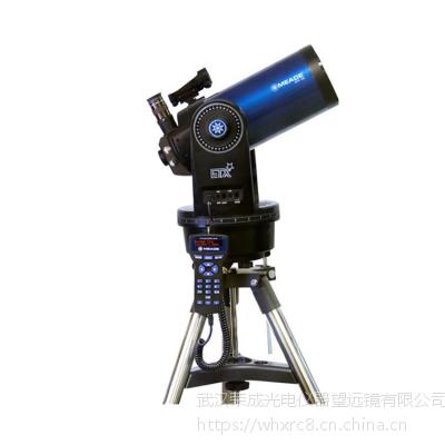 现货供应米德天文望远镜ETX125 UHTC高透过率镀膜天文望远镜