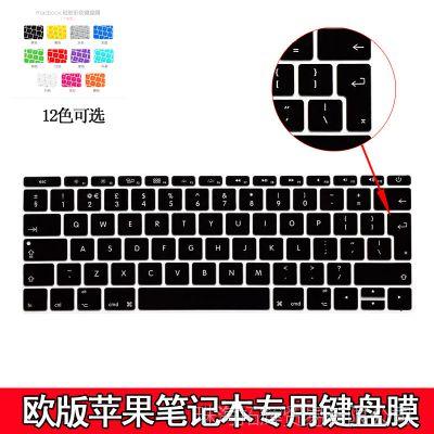欧版英版苹果笔记本键盘保护膜Macbook AIR PRO 11 12 13.3 15.4