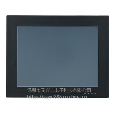 PPC-3150-RE4AE 研华15寸工业平板电脑