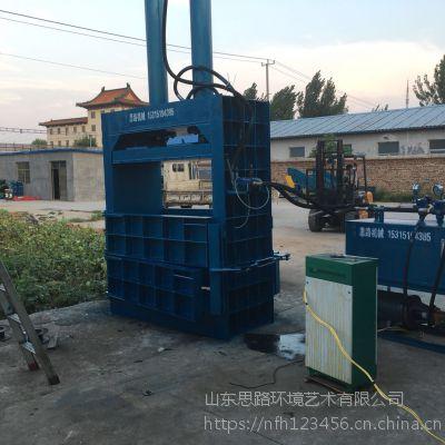 宜昌塑料瓶金属废料压缩打包机 200吨立式打包机价格 山东思路定制液压机械