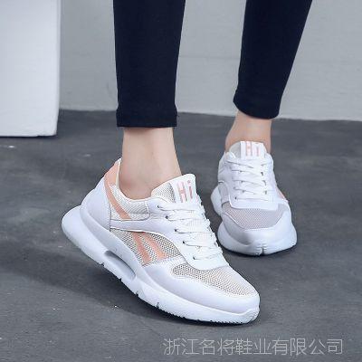 ins超火的鞋2018新款透气镂空女鞋韩版潮鞋女运动风休闲女鞋A022