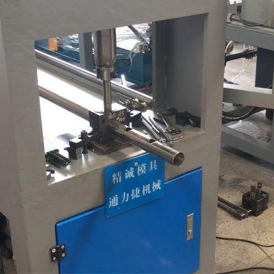 6.7米数控液压全自动管材冲孔机 货架方通全自动冲孔机 辛钢护栏数控打孔