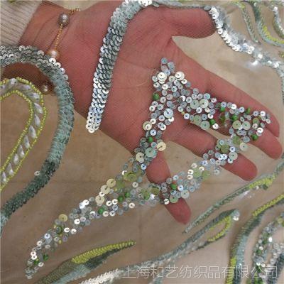 进口重手工订珠面料布料 婚纱礼服宴会服面料布料 现货