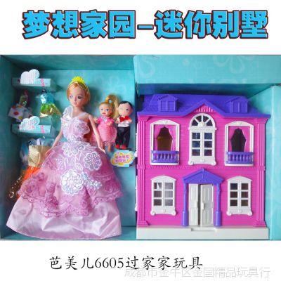芭美儿城堡公主6605儿童玩具模型别墅音乐灯光仿真别墅新品正