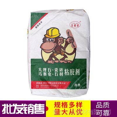 吉都屋石材粘结剂抗下坠玻化砖粘胶剂强力大理石瓷砖胶粘接剂