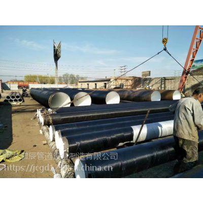 环氧煤沥青防腐钢管价格,河北环氧煤沥青防腐钢管直销厂家