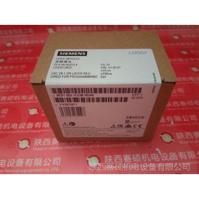 西门子模块6ED1052-1MD00-0BA8