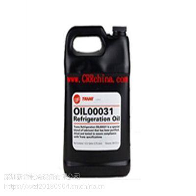 特灵冷冻油OIL00031空调冷库螺杆压缩机润滑油R22专用