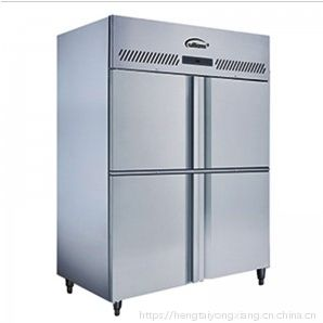 Williams威廉姆士四门高身低温雪柜 LG2T-SEA 风冷无霜冷冻柜