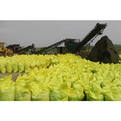 宁夏发酵鸡粪哪里有卖?厂家直接供货多少钱一吨?