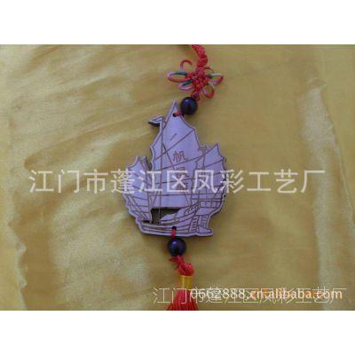 四川旅游纪念品  景点纪念品 祈福挂件 许愿用品