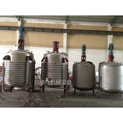 浙江丙烯酸乳液反应釜 广东丙烯酸乳液反应釜 邦德仕厂家