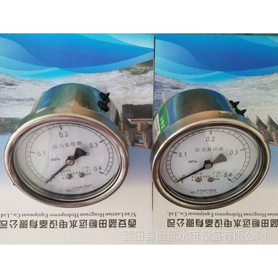 双接点YXK-101压力显控器、YXK-150压力控制器