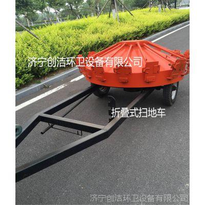 创洁直销千手观音扫地车 道路清扫车折叠式扫路车清仓大处理