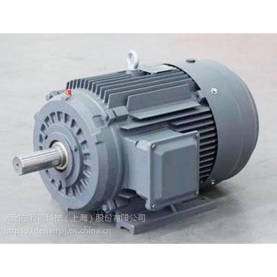 【供应】阿特拉斯电机_阿特拉斯空压机电动机 空压机风扇电机原厂直销152 256 1737