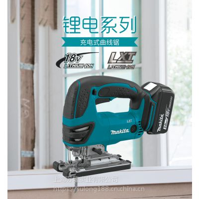 makita牧田18V锂电充电式曲线锯DJV180Z充电式木工曲线锯切割机