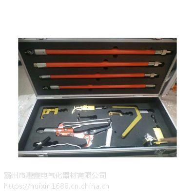 惠鑫多用途接头操作杆、组合工具杆、10kv带电接火操作杆