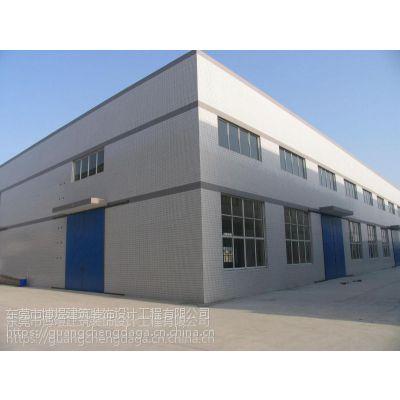 东莞大岭山厂房装修、大岭山工厂装修、工厂改造费用低效率高