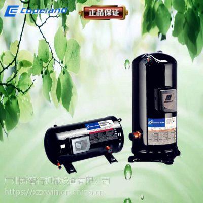 ZP83KCE-TFD-522 ZP83KCE-TFD-532原装谷轮涡旋压缩机R410A