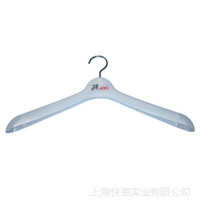 厂家直销热卖女装大童展示塑料衣架可定制颜色LOGO KEY-190SK