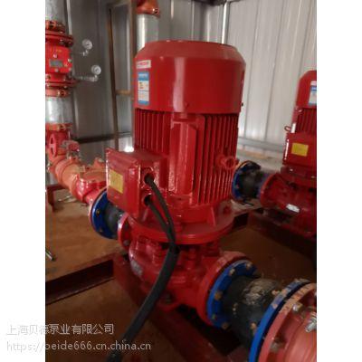 消防泵消防水泵XBD11.6/35-L喷淋泵厂家,消防增压水泵XBD11.4/35-L室内消火栓泵