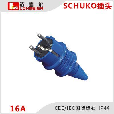 安吉洛麦尔 16A SCHUKO插头插座 工业电气插头防水防尘防爆室内外可用