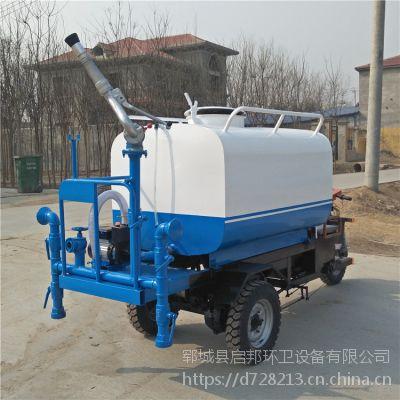 电动洒水车 小型电动洒水车 生产电动三轮洒水车厂家