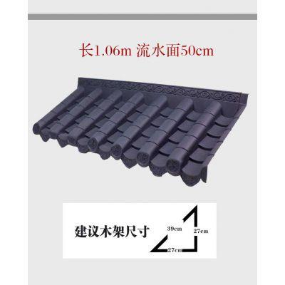 树脂瓦屋顶建筑仿古瓦隔热防水屋面瓦一体中式屋檐门头装饰瓦片