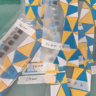 布吉厂家定制磨砂玻璃贴 透光不透明自带背胶磨砂贴