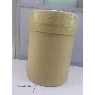 中西红茶提取物 茶多酚70% 水份