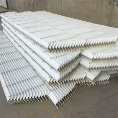 祥庆 PVC脱硫塔除雾器 带回流槽 可耐温60度以下
