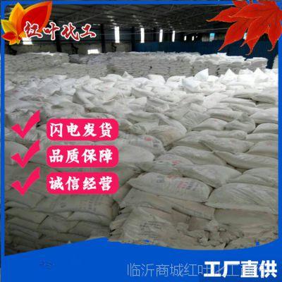 轻质纯碱 批发 优质碳酸钠 工业级纯碱 厂家现货
