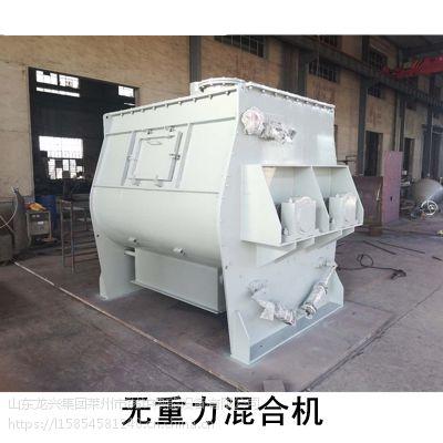 供应龙腾无重力混合机 大型砂浆混合机厂家直销